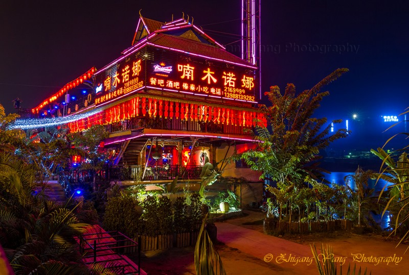 Lancang riverside restaurants and bars