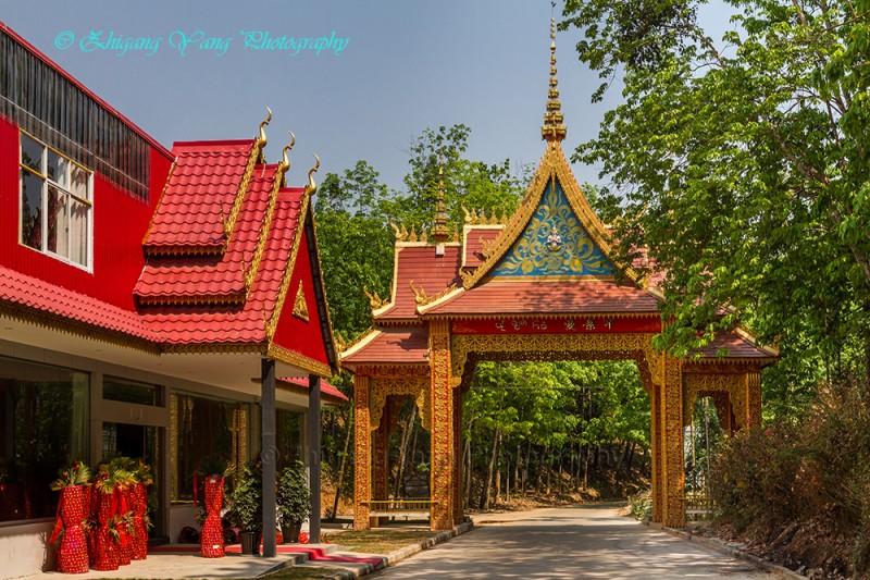 Entrance of Manjinghan Village