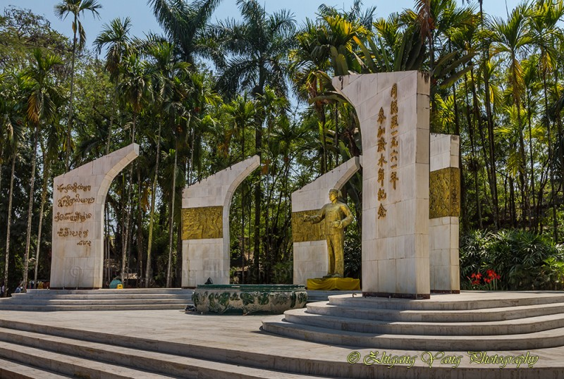 Zhou Enlai Monument in Manting Park