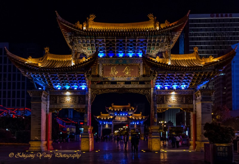 Golden Horse memorial Archway on Jinbi Road in Kunming