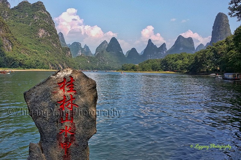 Guilin's mountain and water scenery is the best under heaven
