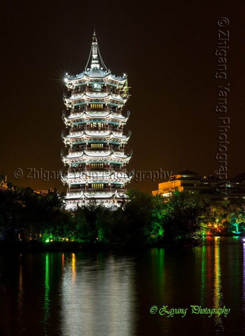 Moon Pagoda in Guilin