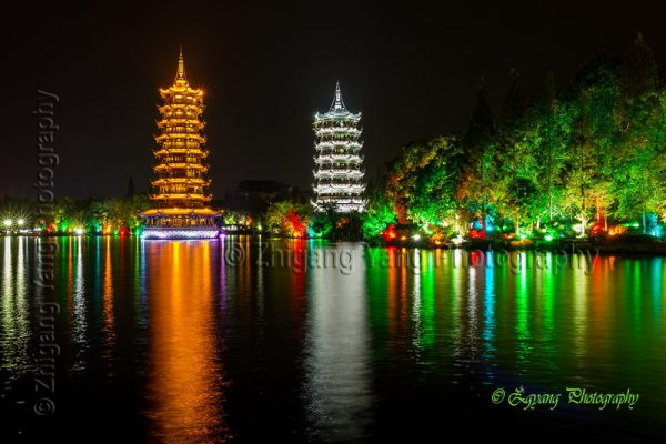 Twin Pagodas in Guilin