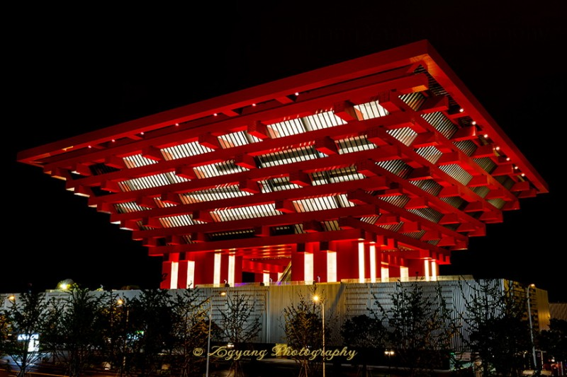China Pavilion at Shanghai World Expo 2010