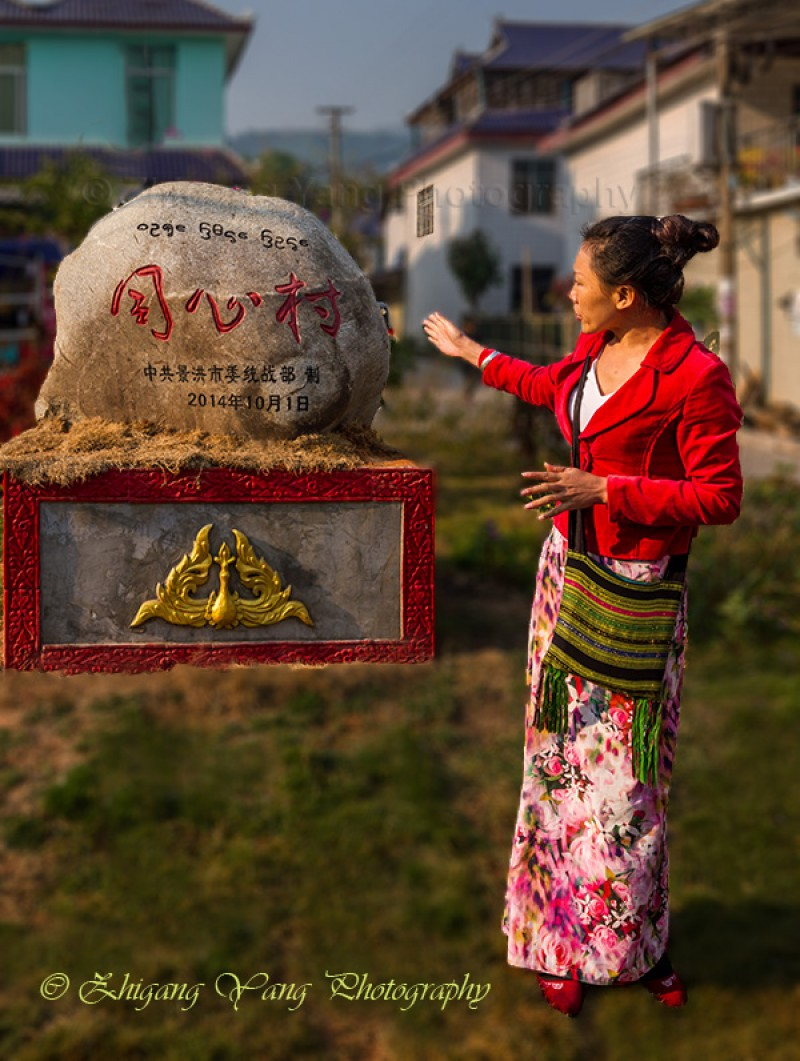 Tour guide of the Manjinghan village with Dai ethnic dress