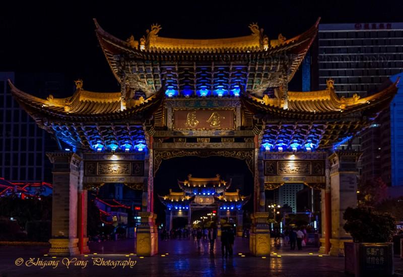 Golden Horse Memorial Archway on Jinbi Road in Kunming