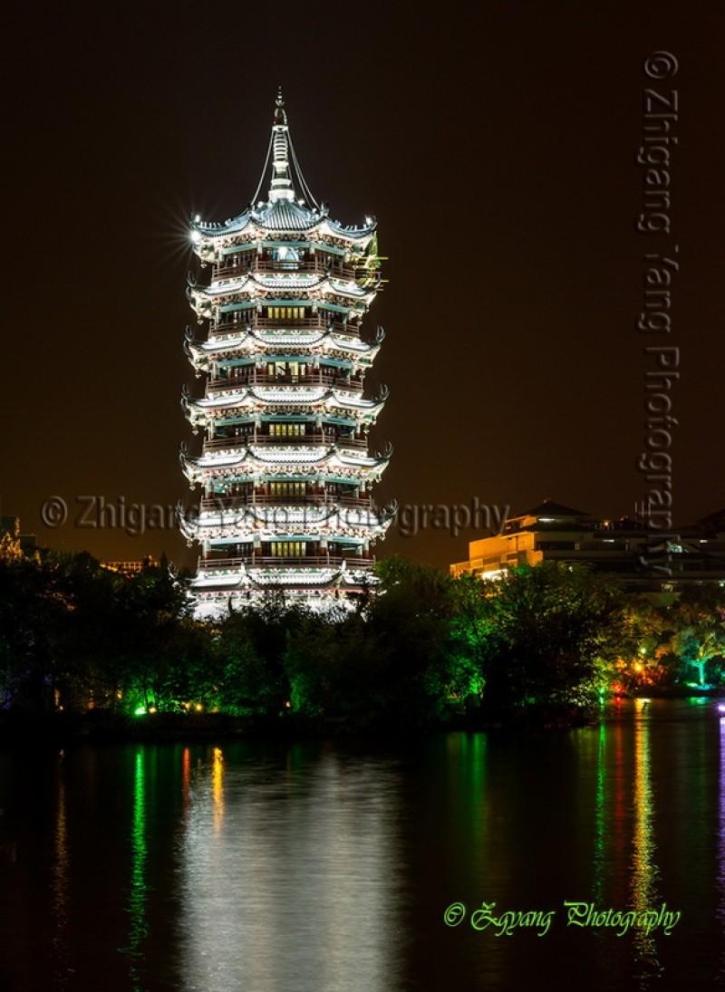 Moon Pagoda in Guilin